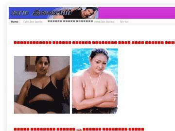 changeagain lankadeepam.com