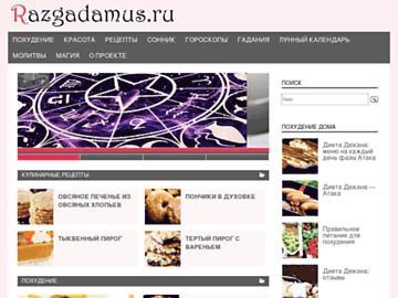 changeagain razgadamus.ru