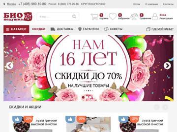 changeagain biopodushka.ru