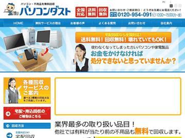 changeagain fuyohin23.net