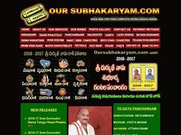 changeagain oursubhakaryam.com