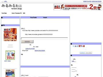 changeagain mm-video.net