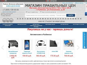 changeagain 111az.ru