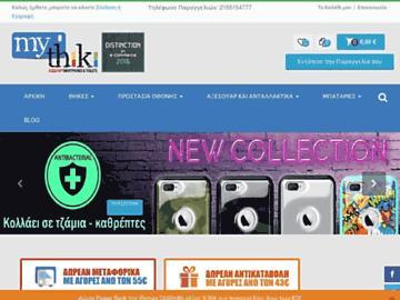 changeagain mythiki.gr