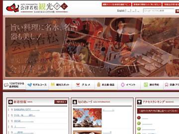 changeagain aizukanko.com