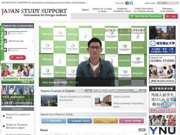 changeagain jpss.jp