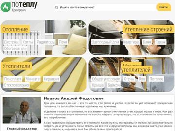 changeagain 1poteply.ru