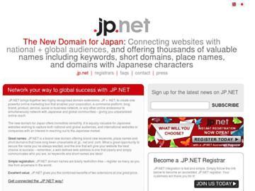 changeagain jp.net
