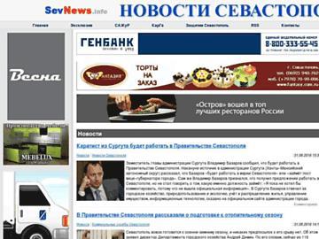 changeagain sevnews.info