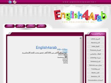 changeagain english4arab.net
