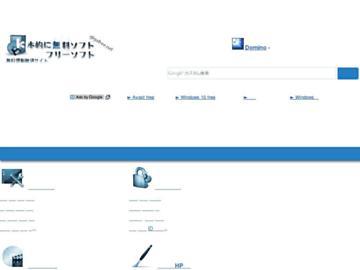 changeagain gigafree.net