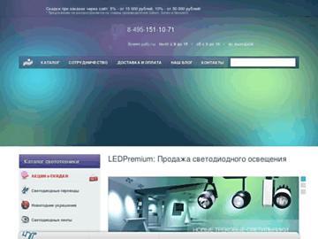 changeagain ledpremium.ru