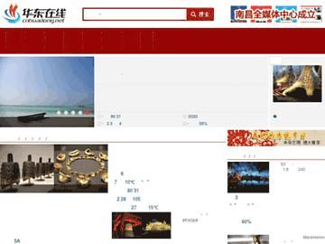 changeagain cnhuadong.net