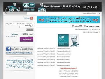 changeagain userpassnod32.ir