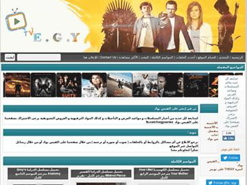 changeagain tv-egy.com