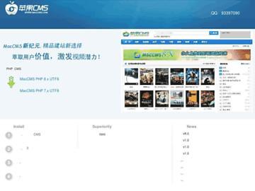 changeagain maccms.com