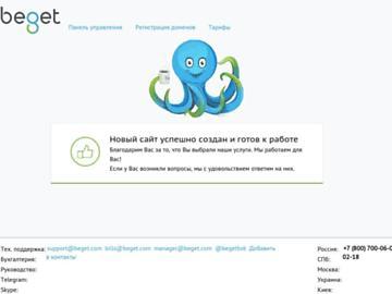 changeagain bon-payeer.ru
