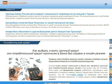 changeagain podbor-kredita-online.net