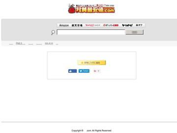 changeagain jsaiyasune.com