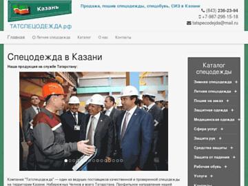 changeagain tatspecodejda.ru