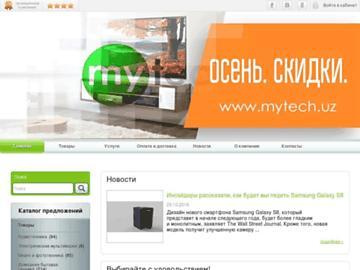changeagain mytech.uz