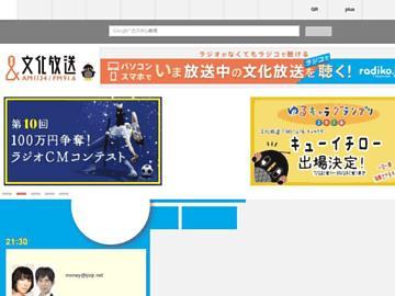 changeagain joqr.co.jp