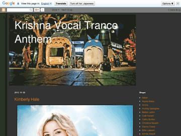 changeagain krishna-anthem.blogspot.com.br