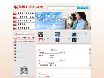 changeagain wind.ne.jp