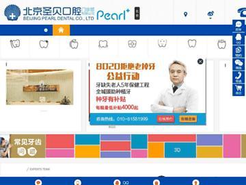 changeagain 010meibai.com