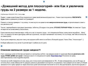 changeagain official1.in.ua