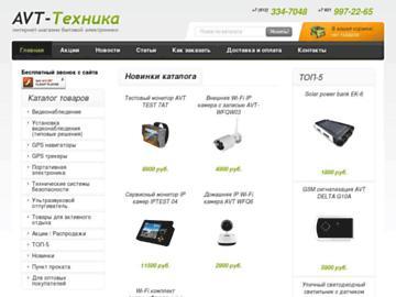 changeagain avttech.ru