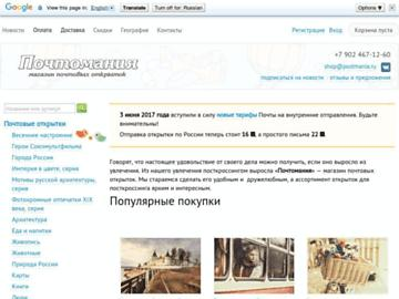 changeagain postmania.ru