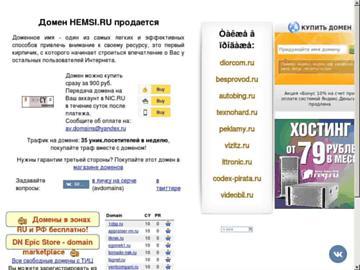 changeagain hemsi.ru