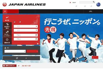 changeagain jal.co.jp