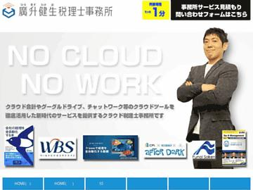 changeagain hiromasu.com