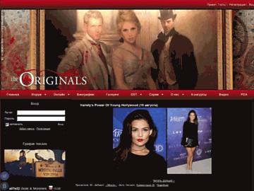 changeagain the-vampire-diaries.ru