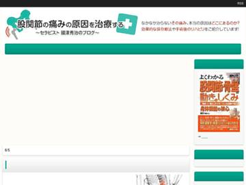 changeagain kokansetsu-itami.com