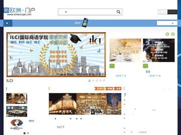 changeagain xineurope.com