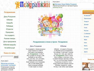 changeagain pozdravkin.com