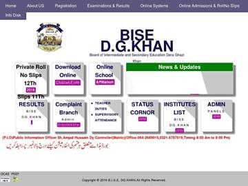 changeagain bisedgkhan.edu.pk