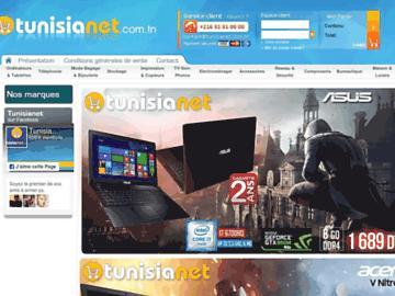 changeagain tunisianet.com.tn