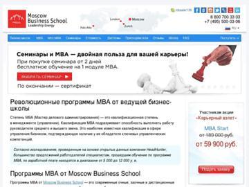 changeagain mba.ru
