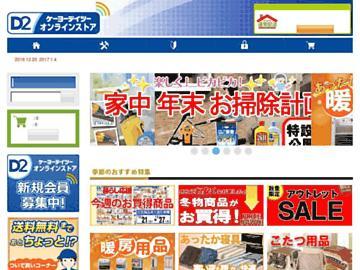 changeagain keiyo-online.com