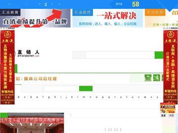 changeagain zhixiaoren.com