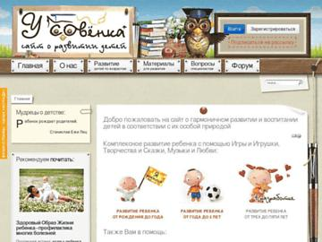 changeagain u-sovenka.ru