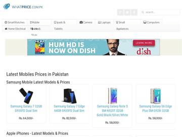 changeagain whatprice.com.pk
