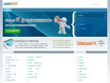 changeagain comsenz.com