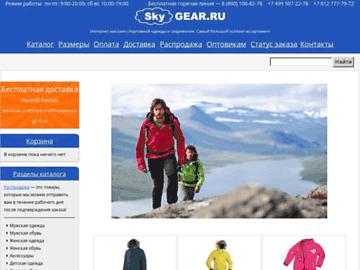 changeagain skygear.ru