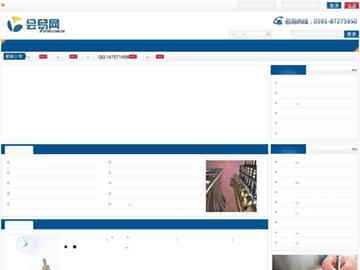 changeagain ky365.com.cn