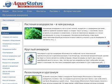 changeagain aquastatus.ru
